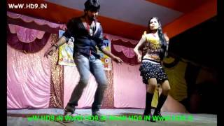 Police Chorer Preme Stej Dance 2016 By MM Morsalin