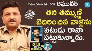 Cyber Crime Addl DCP Raghuveer Full Interview    Crime Diaries With Muralidhar #27