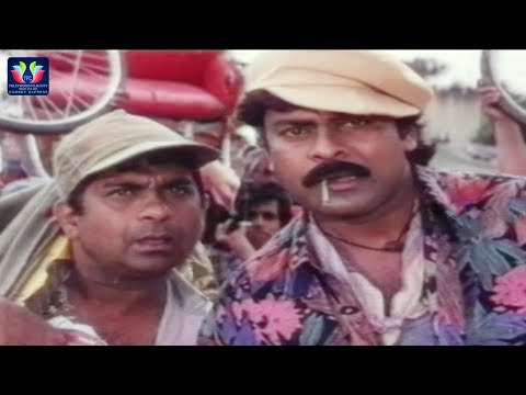 Xxx Mp4 Chiranjeevi And Brahmanandam Funny Comedy Scene Rikshavodu Comedy Express 3gp Sex