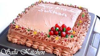 Birthday Cake     Choco Cream Cake    Ep#524