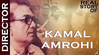कमल अमरोही और मीनाकुमारी के प्यार की हकीकत.| Story Of Kamal Amrohi