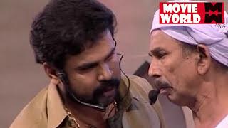 ദിലീപ് മെഗാഷോയിലെ ഒരു കലക്കൻ കോമഡി സ്കിറ്റ് # Dileep Show # Malayalam Stage Show # Comedy Skit