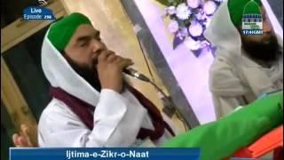 Akhari Umar Hai Kiya Ronak E Duniya Dekhoon By Qari Khalil Attari 12 03 17