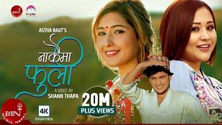 Nakaima Fuli - Astha Raut | Aanchal Sharma | Nepali Song 2019