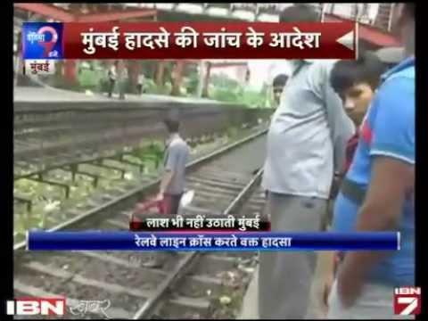 Xxx Mp4 Mumbai Railway Patri Par Padi Rahi Kati Hui Lash 3gp Sex