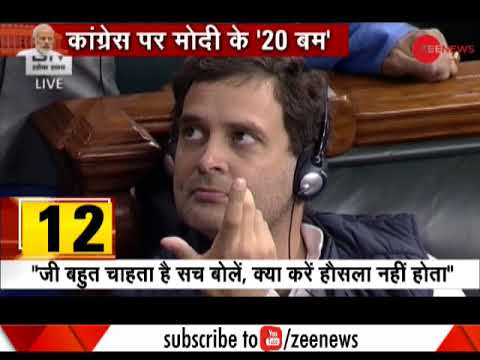 """Xxx Mp4 PM Modi Attacks Congress Says The Country Suffering Due To The """"wrong"""" Policies Since Independence 3gp Sex"""