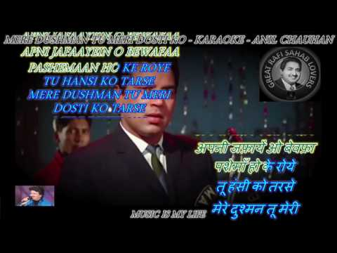 Xxx Mp4 Mere Dushman Tu Meri Dosti Ko Tarse Karaoke With Scrolling Lyrics Eng हिंदी 3gp Sex