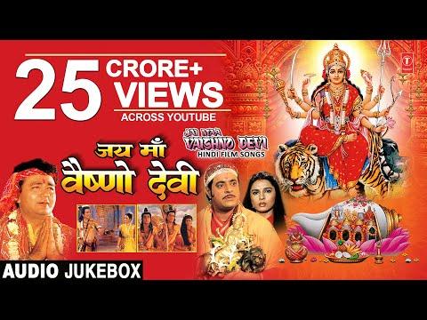 Xxx Mp4 Jai Maa Vaishno Devi Hindi Movie Songs I Full Audio Songs Juke Box 3gp Sex