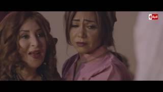 Kasr El 3asha2 Series / Episode 3 - مسلسل قصر العشاق - الحلقة الثالثة