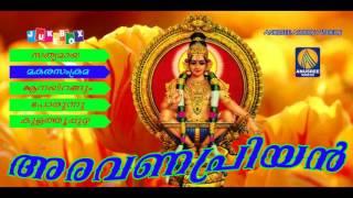 Aravanapriyan Ayyappa Devotional Songs Malayalam Hindu Devotional Songs