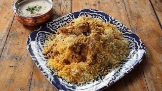 Chicken Biryani Recipe - CookingWithAlia - Episode 367