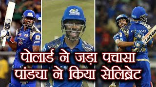 IPL 2018 : Hardik Pandya Celebrates on Kieron Pollard FIFTY, KXIP vs MI   वनइंडिया हिंदी