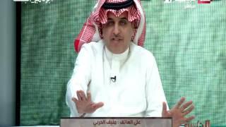 #برنامج_الجلسة | مداخلة الأستاذ/ منيف الحربي - مدير المركز الإعلامي باللجنة الاولمبية السعودية