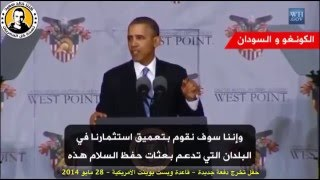 أوباما عن جيش مصر : ندفع لهم بدلا من أن نعرّض جنودنا للخطر