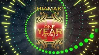 SHIAMAK Mega Dance Audition Teaser 2017-8