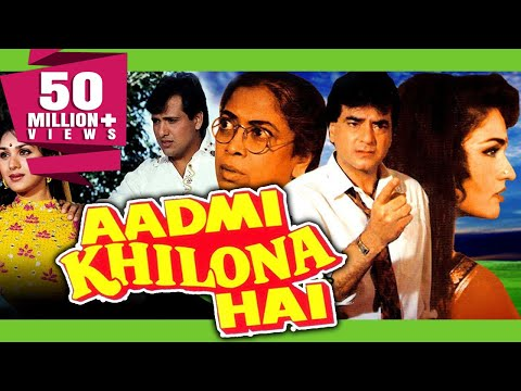 Aadmi Khilona Hai (1993) Full Hindi Movie | Jeetendra, Govinda, Meenakshi Sheshadri, Reena Roy