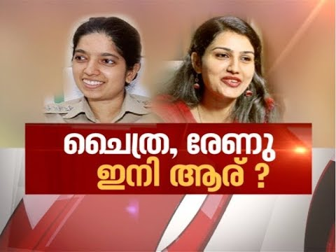 Xxx Mp4 MLA S Rajendran 39 S Abusive Comments Against Renu Raj IAS News Hour 9 Feb 2019 3gp Sex
