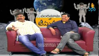 Sarvam & Appaji Interview about Chandamama Lo Amrutham Movie