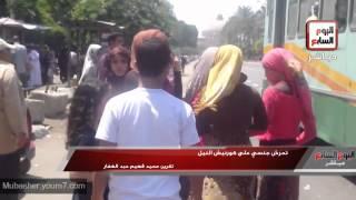 تحرش جنسي على كورنيش النيل