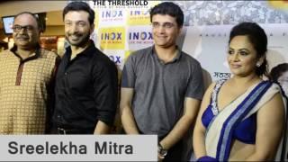 Bengali Actress Sreelekha Mitra New video | Sreelekha Mitra New Pictures