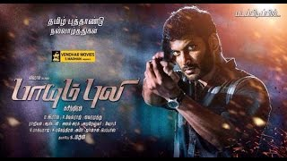paayum puli Trailer| Movie Posters | kajal agarwal & vishal | Tamil Power Full