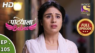 Patiala Babes - Ep 105 - Full Episode - 22nd April, 2019