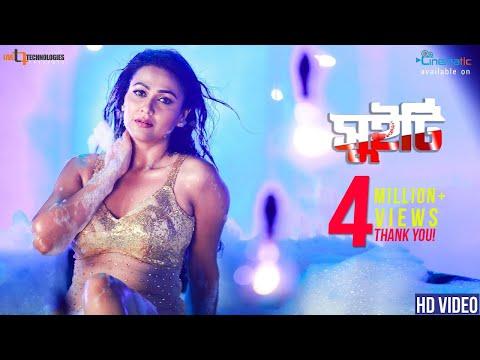 Xxx Mp4 Sweety Akassh Sen Airin Sultana Anonno Mamun Bangla Music Video 2018 3gp Sex