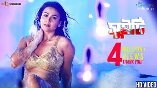 Sweety | Akassh Sen | Airin Sultana | Anonno Mamun | Bangla Music Video 2018