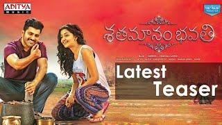 Shatamanam Bhavati Latest Teaser