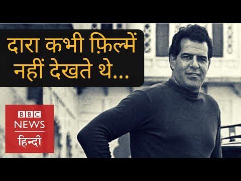 Dara Singh: A wrestler who become film star (BBC Hindi)