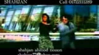 hindi songs gobinda ++ shahjan