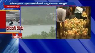 Cyclone Roanu Hits Vizianagaram District   Live Updates   HMTV