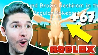 OPENING+67+POKEBOXES+IN+POKEMON+FIGHTERS+EX%21+%28Roblox%29