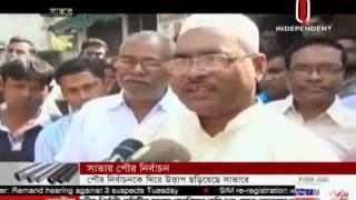 Savar Pauro Election, 16 November 2015