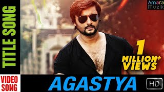 Agastya Odia Movie || Title song HD Video | Anubhav Mohanty, Jhilik Bhattacharjee