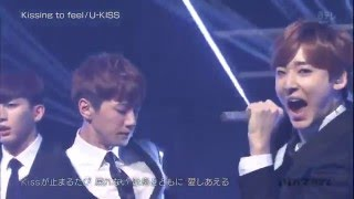 [LIVE] 160228 U-KISS - Kissing to Feel