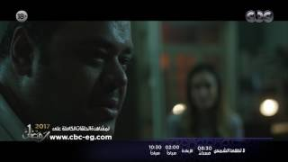 لا تطفيء الشمس | شاهد انهيار عائله احمد بعد زياراتهم له بالسجن