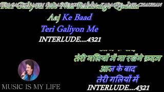 Teri Galiyon Me Na Rakhenge Kadam - Karaoke With Lyrics Eng.& हिंदी