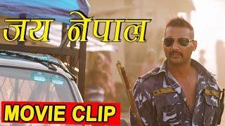जय नेपाल | Jay Nepal | Movie Clip | Movie Clip | BHAIRAV | Nikhil Upreti