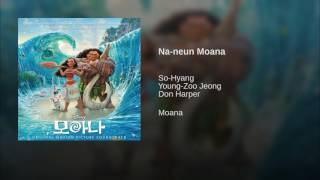 Moana Korean OST, I Am Moana (Song of the Ancestors)