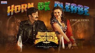 Horn Pom Pom Okay Please Lyrical | Kalki Movie | Dr.Rajashekar | Scarlett Wilson | Prashanth Varma