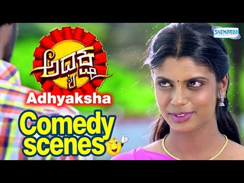 Xxx Mp4 Kannada New Movies 2015 Adyaksha Comedy Scenes Clip 17 3gp Sex