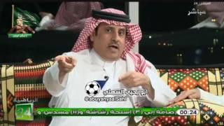 احمد الشمراني لجنة التوثيق استفزو الناس بالهلال ورد فيصل الجفن