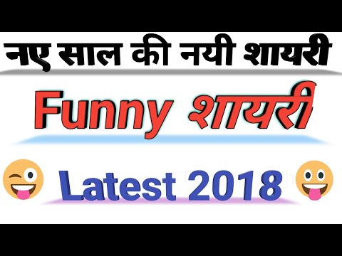 Xxx Mp4 New Shayari Shayari Letest Shayari Best Shayari In 2018 Hindi Video By Tafazzul Tech123 3gp Sex