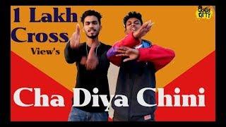Cha Diya Chini ( চা দিয়া চিনি ) Old School bangla rap 2017   Crags Citty