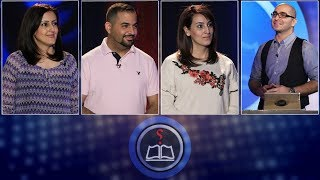 """Farsi Bible Trivia""  (Subtitled)"