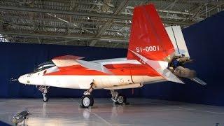 Japan unveils first stealth fighter jet