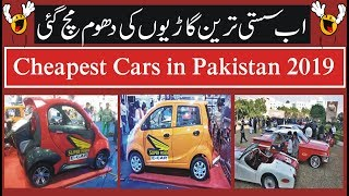 china cheap electric car -chinese electric car cheap car in pakistan