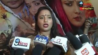 विवादित गाने पर रानी ने दिया अक्षरा के लिये ऐसा बयान   Rani Chatterjee At Song Launch