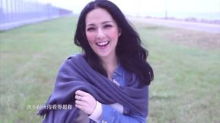 衛蘭 - 街燈晚餐 HD MV